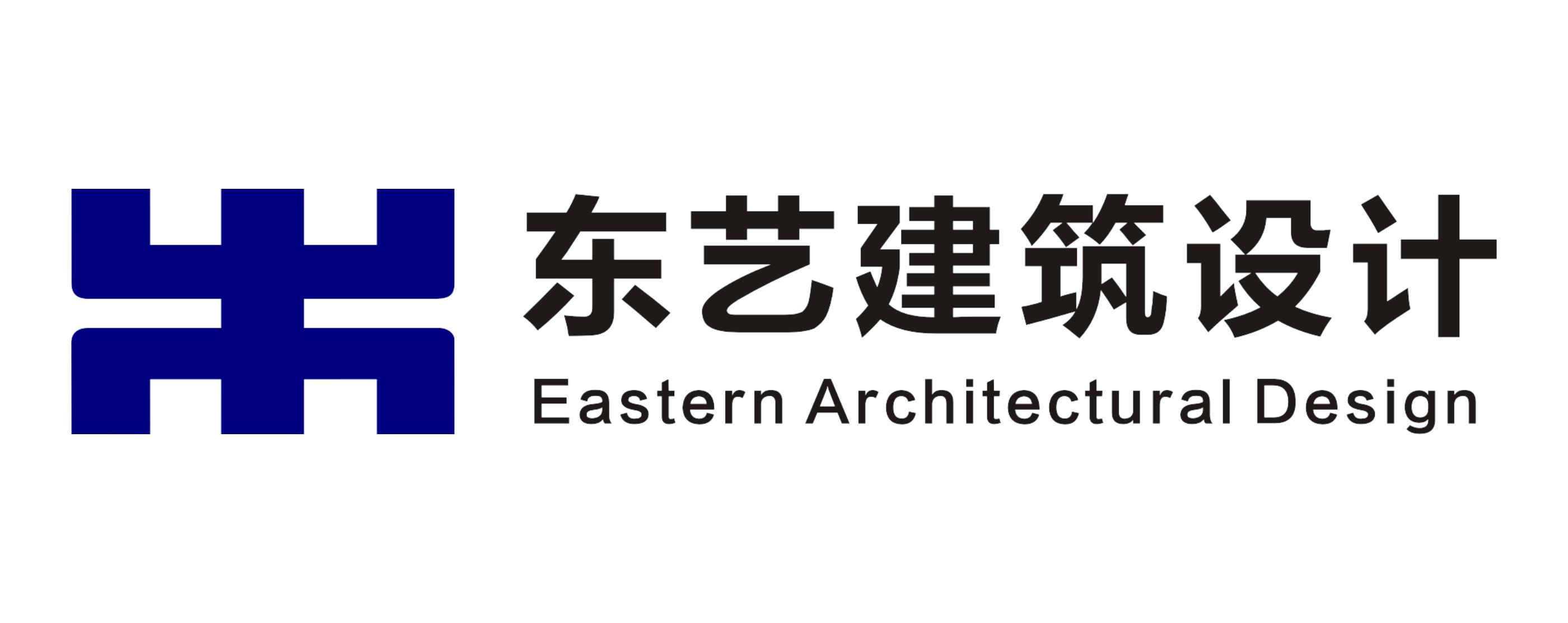 武汉东艺建筑设计有限公司