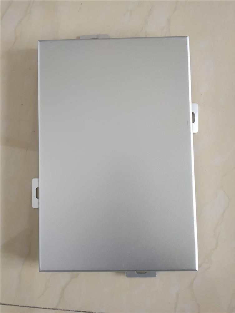 银灰色铝单板