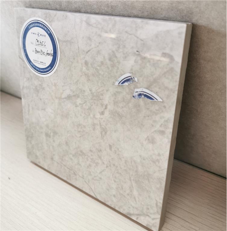 灰色仿石砖(CI1055)