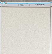 米白色弹性涂料