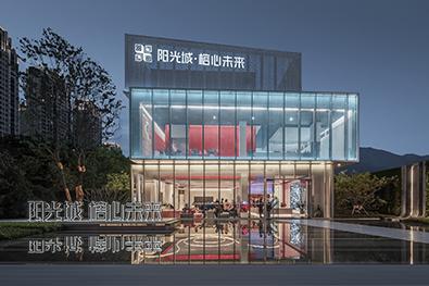 福州阳光城·榕心未来