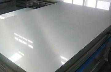 浅灰色铝板