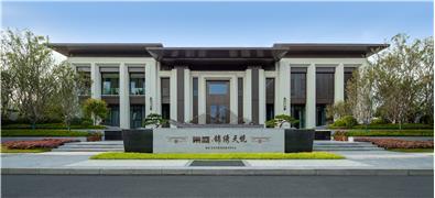 廊坊荣盛锦绣天悦展示区