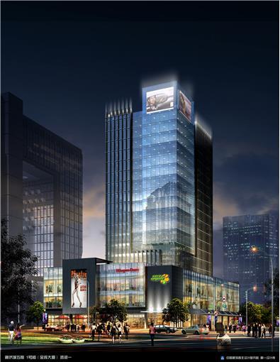 西安金辉国际广场