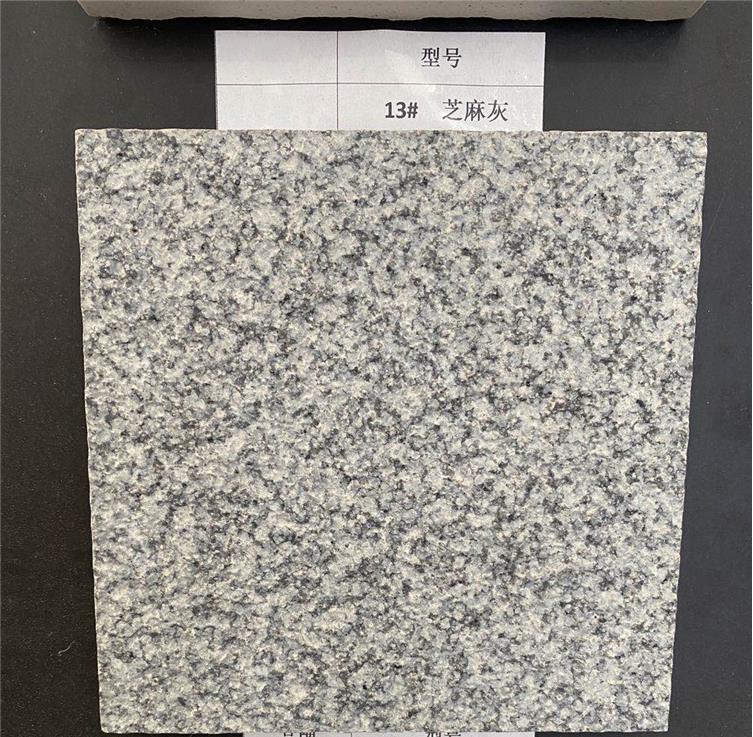 仿芝麻灰荔枝面花岗岩陶瓷砖