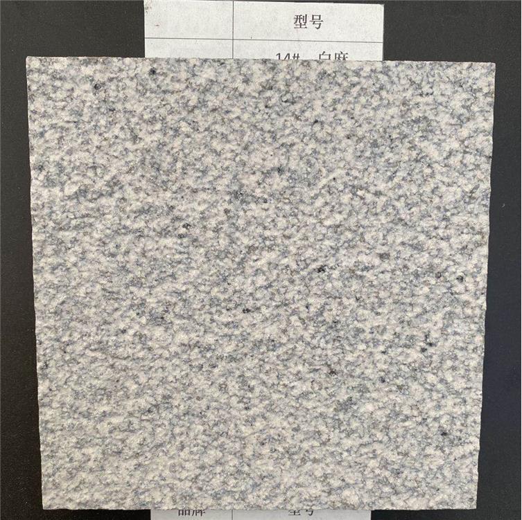 仿芝麻白荔枝面花岗岩陶瓷砖