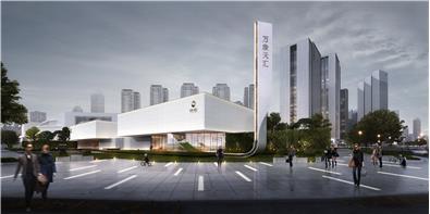 惠州保利·万象天汇广场示范区