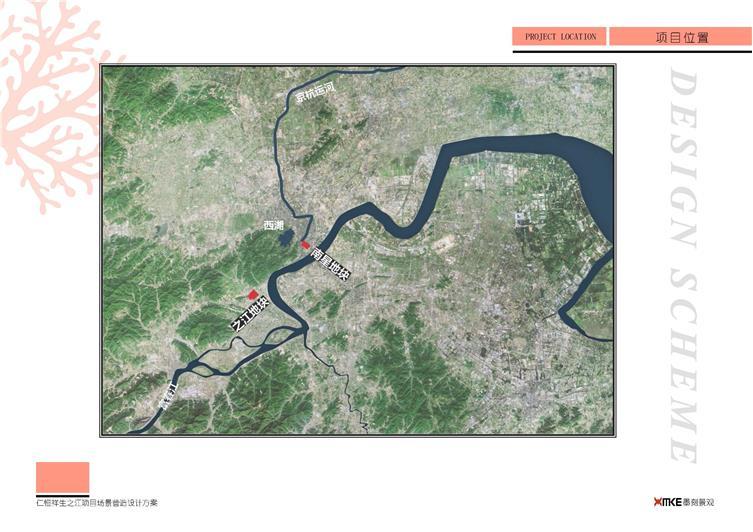 杭州仁恒祥生珊瑚世纪雅园项目