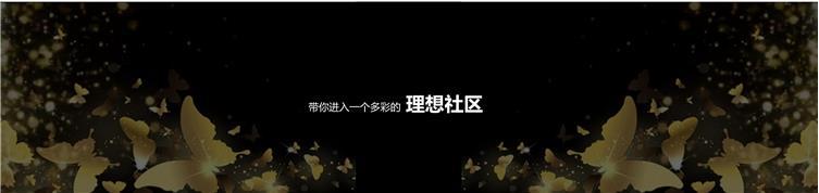 长春旭辉理想城R5_14.jpg