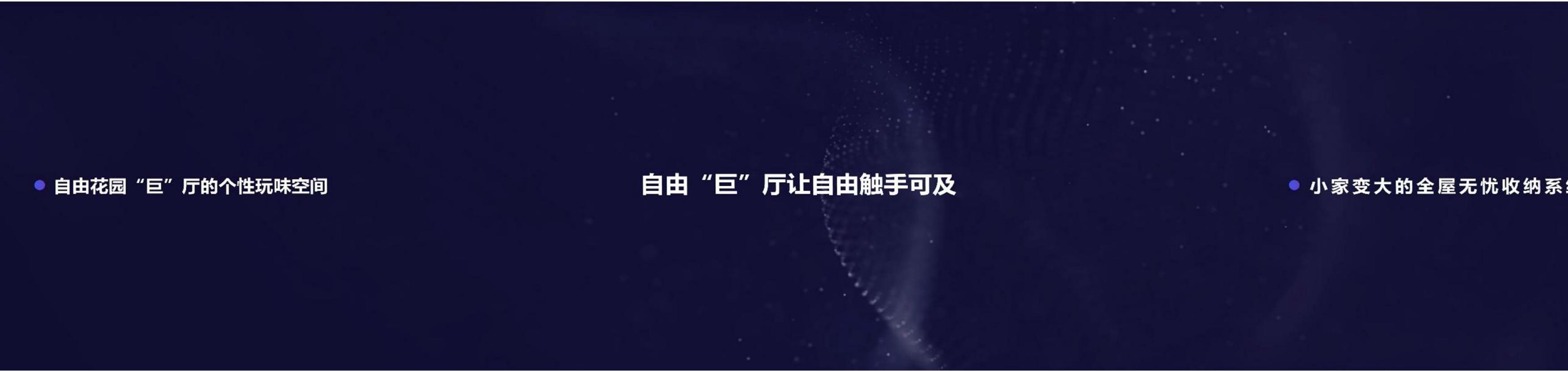 长春旭辉理想城R5_37.jpg
