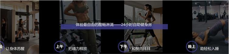 长春旭辉理想城R5_15.jpg