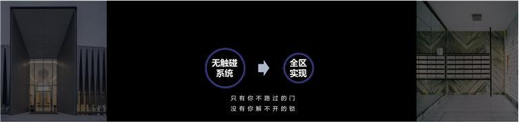 长春旭辉理想城R5_16.jpg