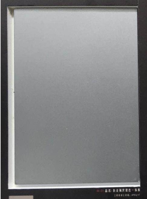 古铜色铝板、黑银色铝板、浅香槟色铝板