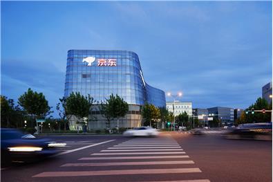 长沙中建智慧产业园(东区)