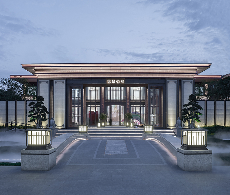 泉州 南益·惠景豪庭