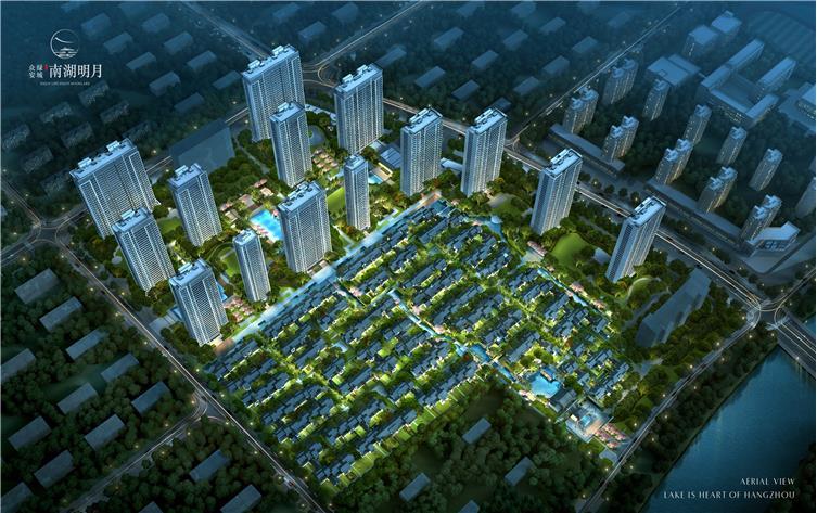 杭州众安绿城·南湖明月