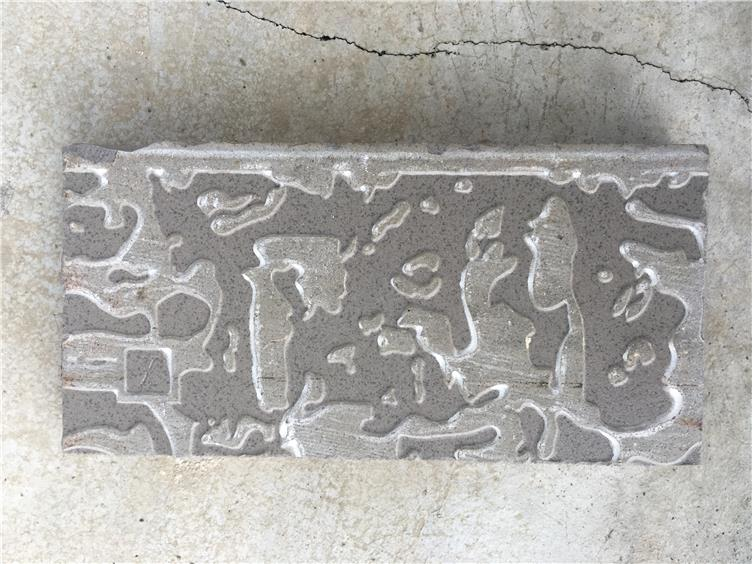 黄金麻陶瓷薄板