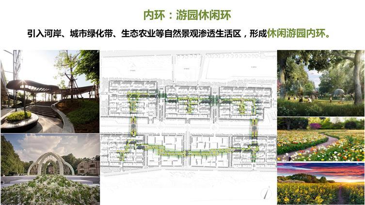 20190327-慈溪长河镇项目1_03.jpg