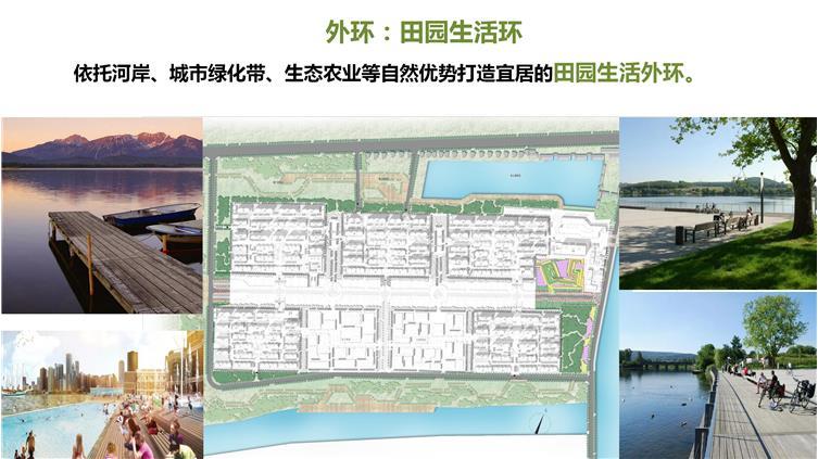 20190327-慈溪长河镇项目1_04.jpg