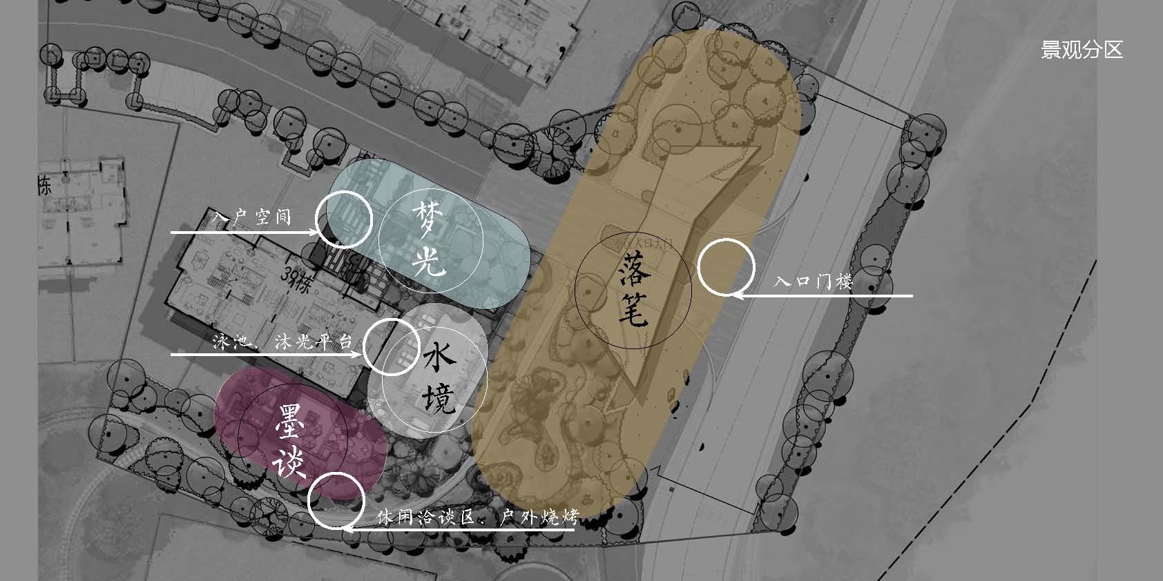 20191020恩平泉林黄金小镇四期展示区文本_页面_21.jpg