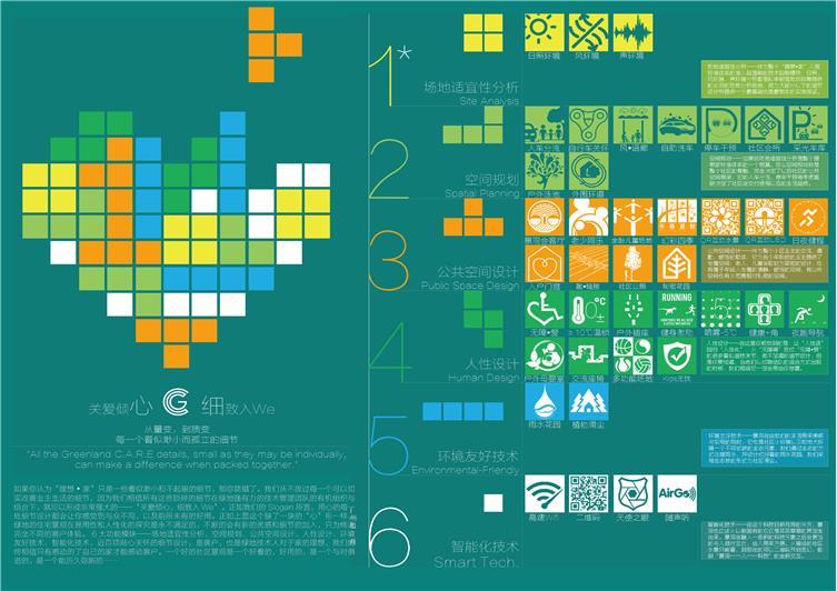 GC02 马桥发布会4.jpg
