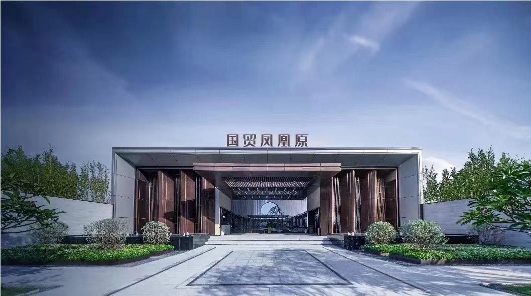 福州国贸凤凰原