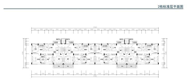 10-2栋标准层平面图.jpg