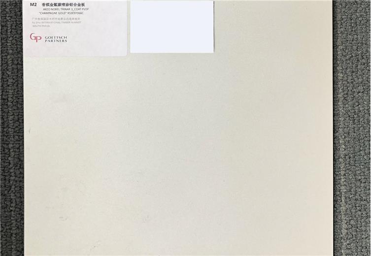 喷涂铝板(3003H24)