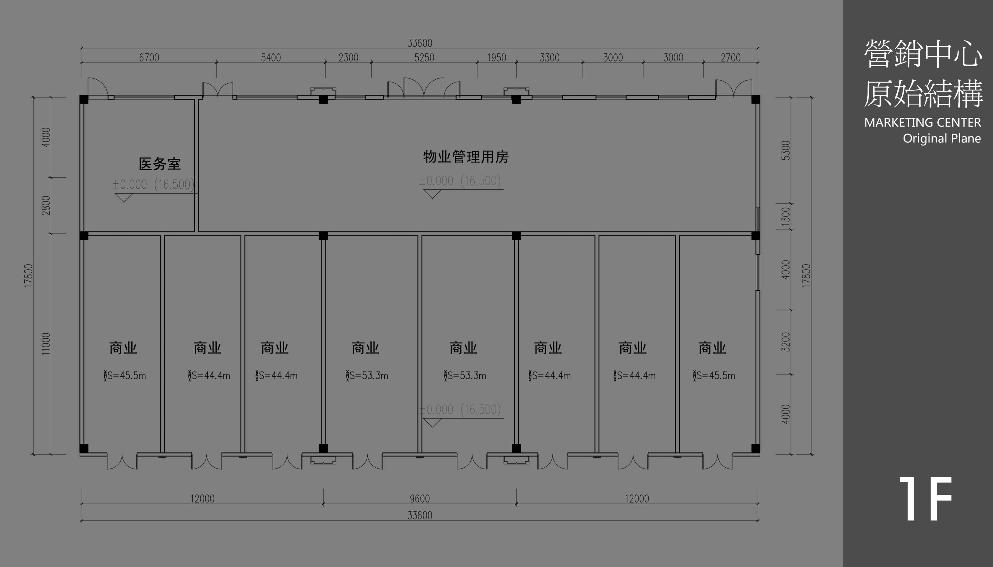 2019-12-06-力高惠州云峰营销中心方案册_13.jpg