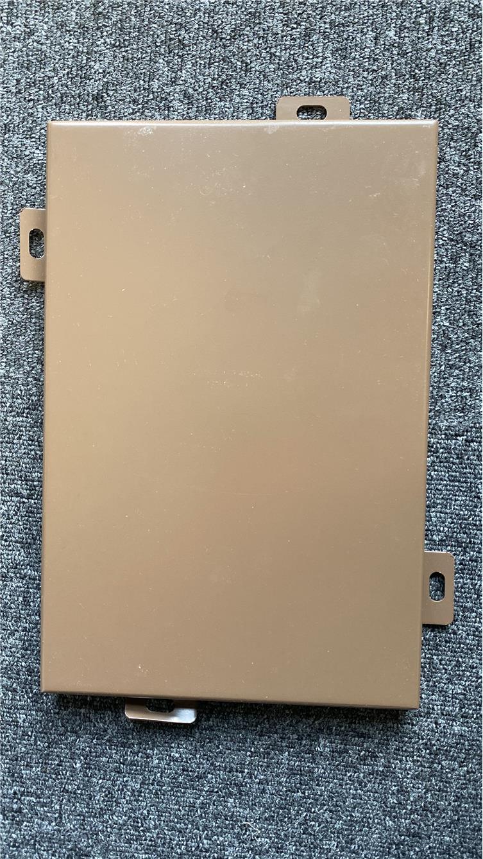 古铜色铝板