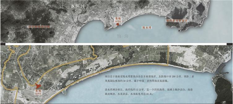 海南雅居乐清水湾·星海传说