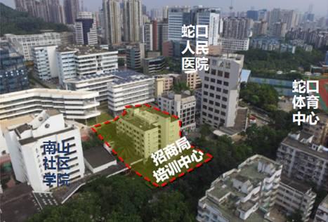 深圳招商观颐之家蛇口颐养中心