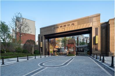 郑州中海·锦榭华庭