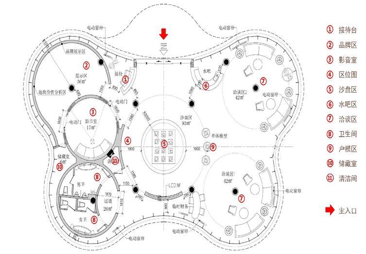 附件2:硬装方案设计文本_页面_08(1).jpg