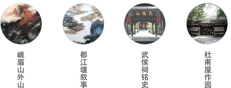 2020-0414成都建发锦江区131投标文本 (压缩版).png
