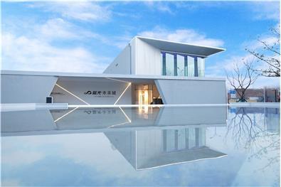 蓝光·咸阳·未来城 展示区