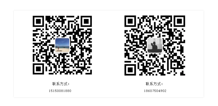 微信图片_20210309174857.png
