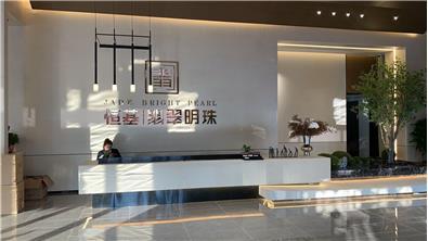 赤峰恒基翡翠明珠项目售楼处精装修设计