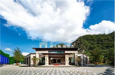 广西柳州阳光城丽景湾