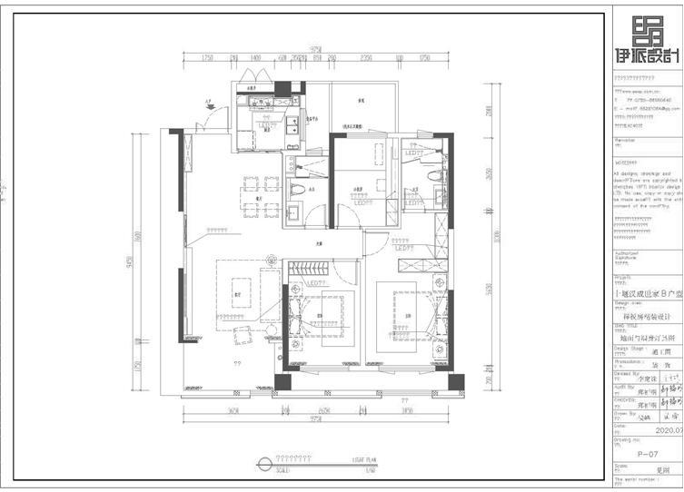 01十堰汉成世家B户型平面布置图-布局12.jpg