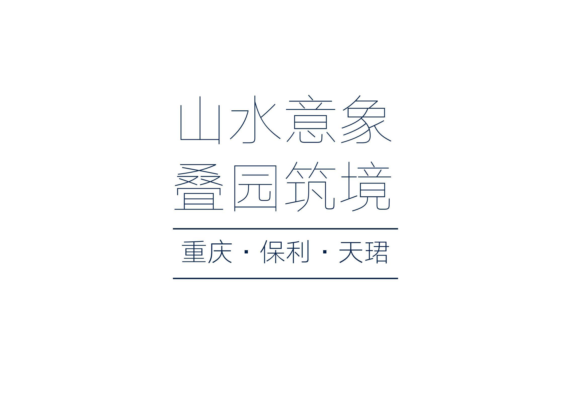 项目大字报_00.jpg