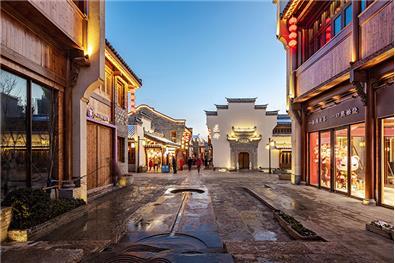 安徽芜湖古城(一期)