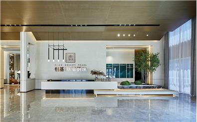 赤峰恒基翡翠明珠项目售楼处室内设计