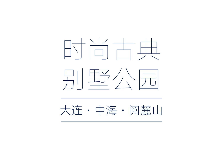 项目大字报-01(1) - 副本.jpg