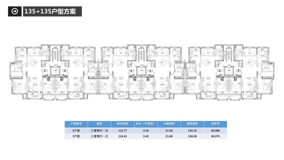 沈阳融创臻园方案介绍-0509_16_调整大小.jpg