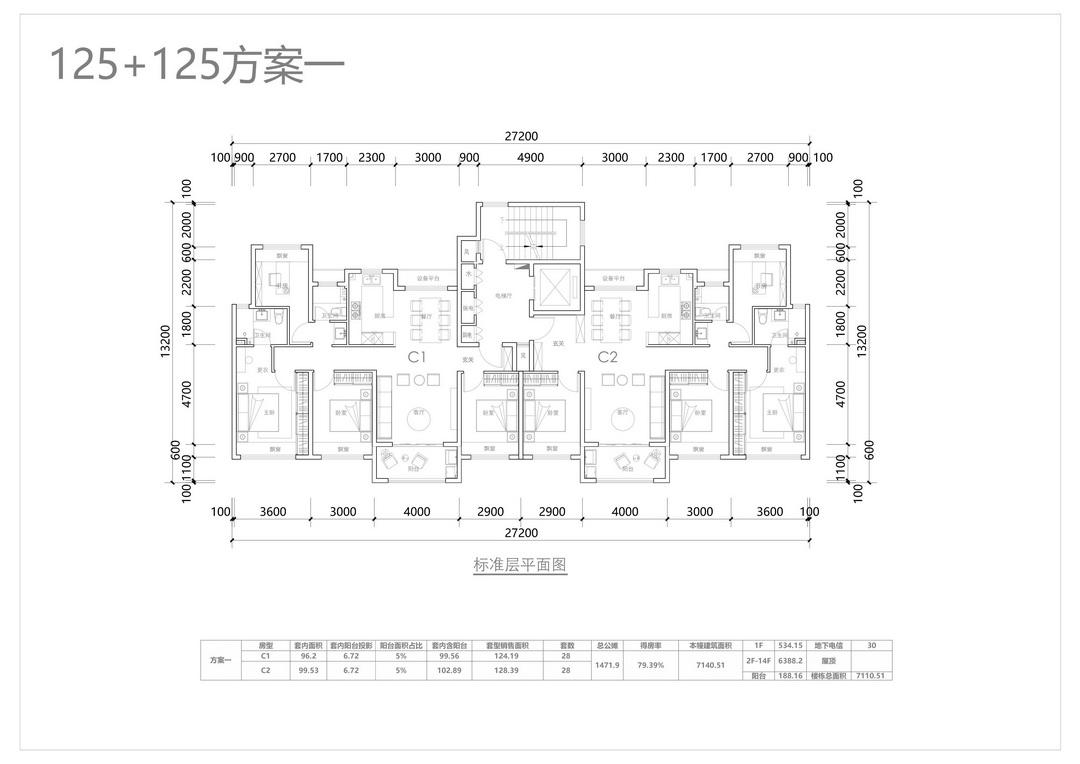 总图+户型修改0522_06_调整大小.jpg