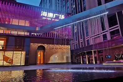 太原海唐广场