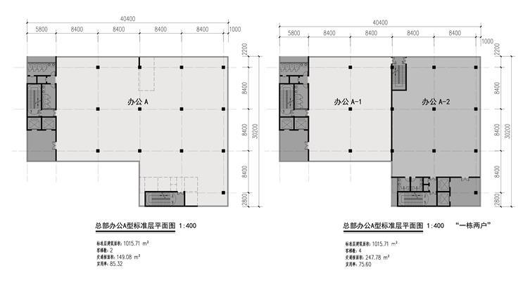 总部办公A型户型.jpg