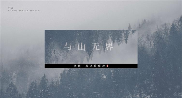 头图-01.jpg