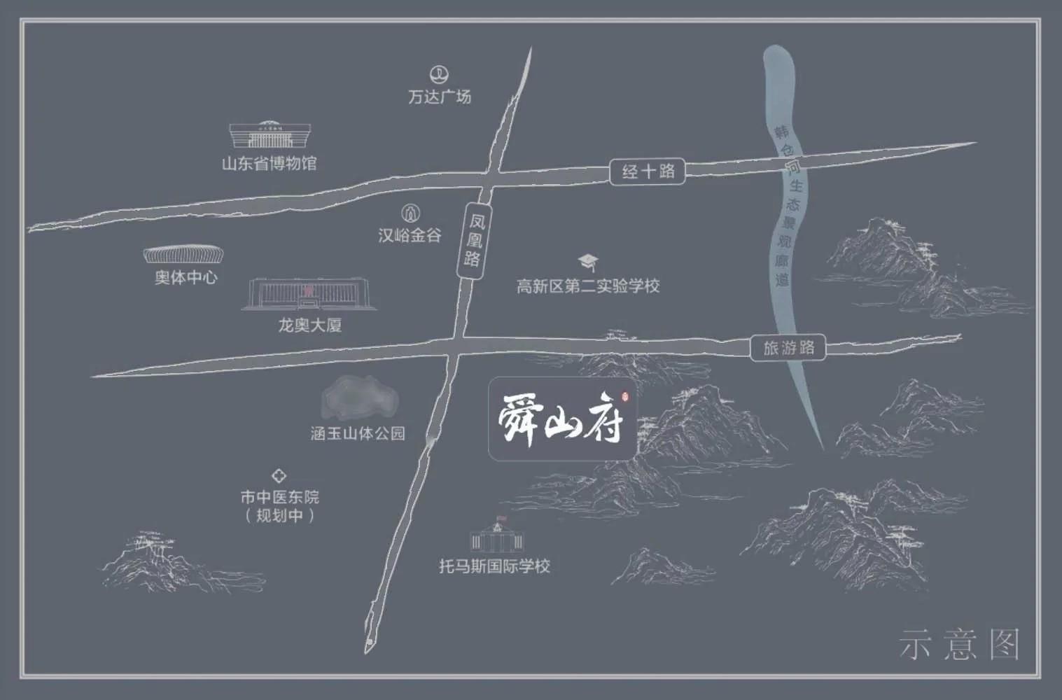 济南·龙湖·舜山府